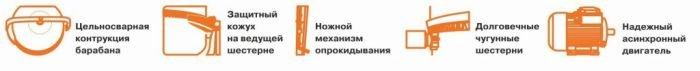 CPtGc_croper_ru.jpeg
