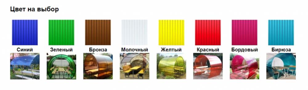 цвет на выбор.png