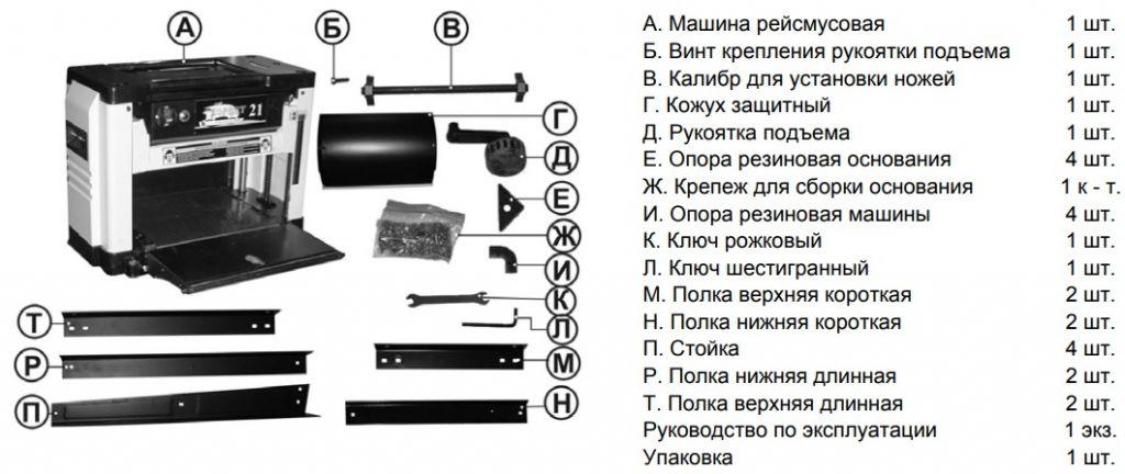 Корвет 21 энкор