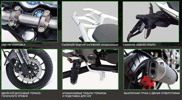 Особенности мотоцикла Regulmoto T-Leopard 250