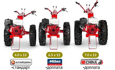 выбор колес на мотоблок new sich хонда 9