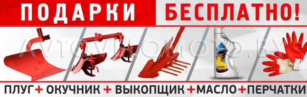 mtz_banner_2-znak.jpg