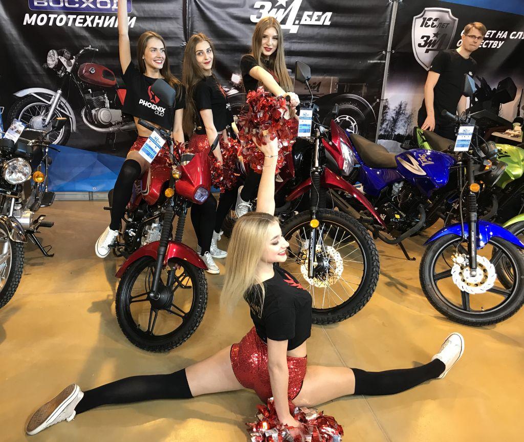 выставка Мотовелоэкспо-2019