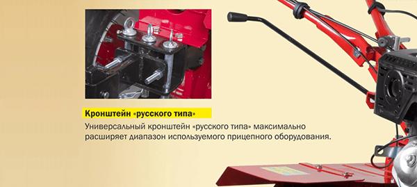Мотоблок бензиновый ASILAK SL-186 сцепка русского типа