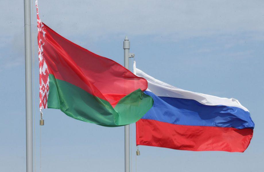 flagi_rossii_i_belarusi.jpg