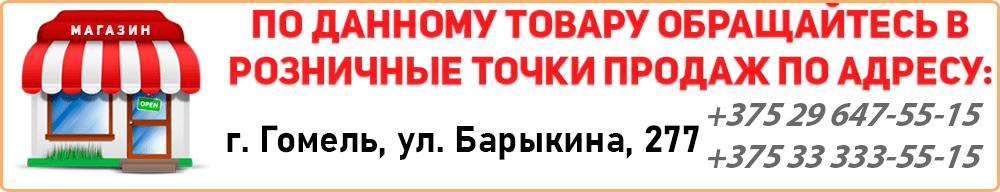 вкатегорию.png