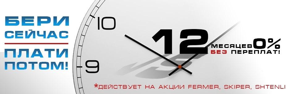 Мотоцикл Lifan LF150-10B в рассрочку 12 месяцев