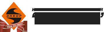 Энкор лого.png