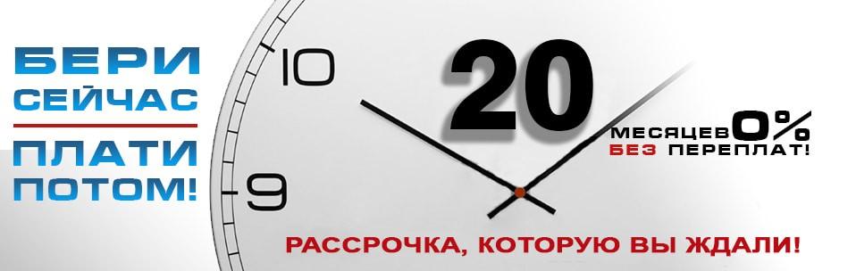 bez-pereplat 20 mes