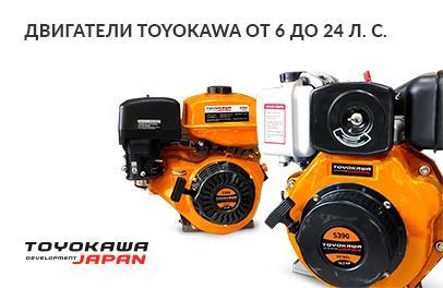 двигатель тоёкава.png