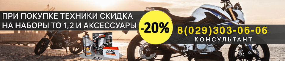 Мотоцикл Racer Tourist RC150-23A
