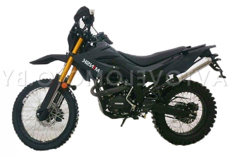 Мотоцикл минск 250 купить