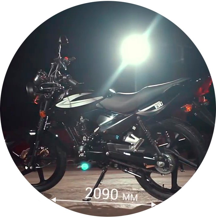 длина мотоцикла