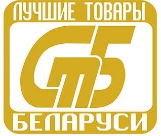 Лого_-Лучшие-товары-РБ.jpg