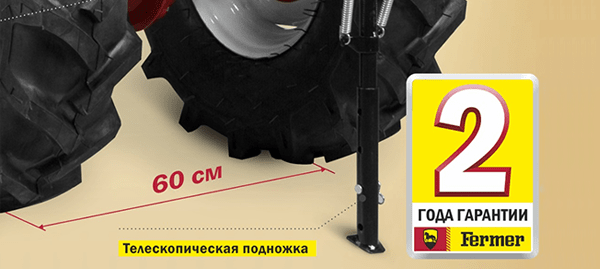 Мотоблок бензиновый ASILAK SL-186 телескопическая подножка
