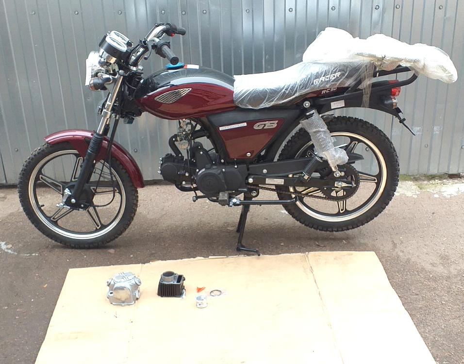 Комплект для двигателя мопеда 70 cc (тюнинг-комплект для двигателя мопеда)