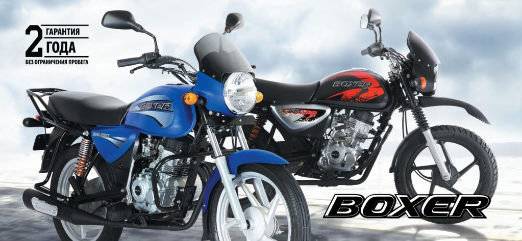 Мотоцикл BAJAJ Boxer BM 150X Disk 2019