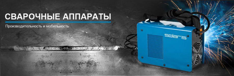 сварочный аппарат солярис миг 203
